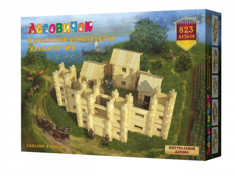 Деревянный конструктор из бревнышек Лесовичок Крепость №5 (823 деталей) les 021